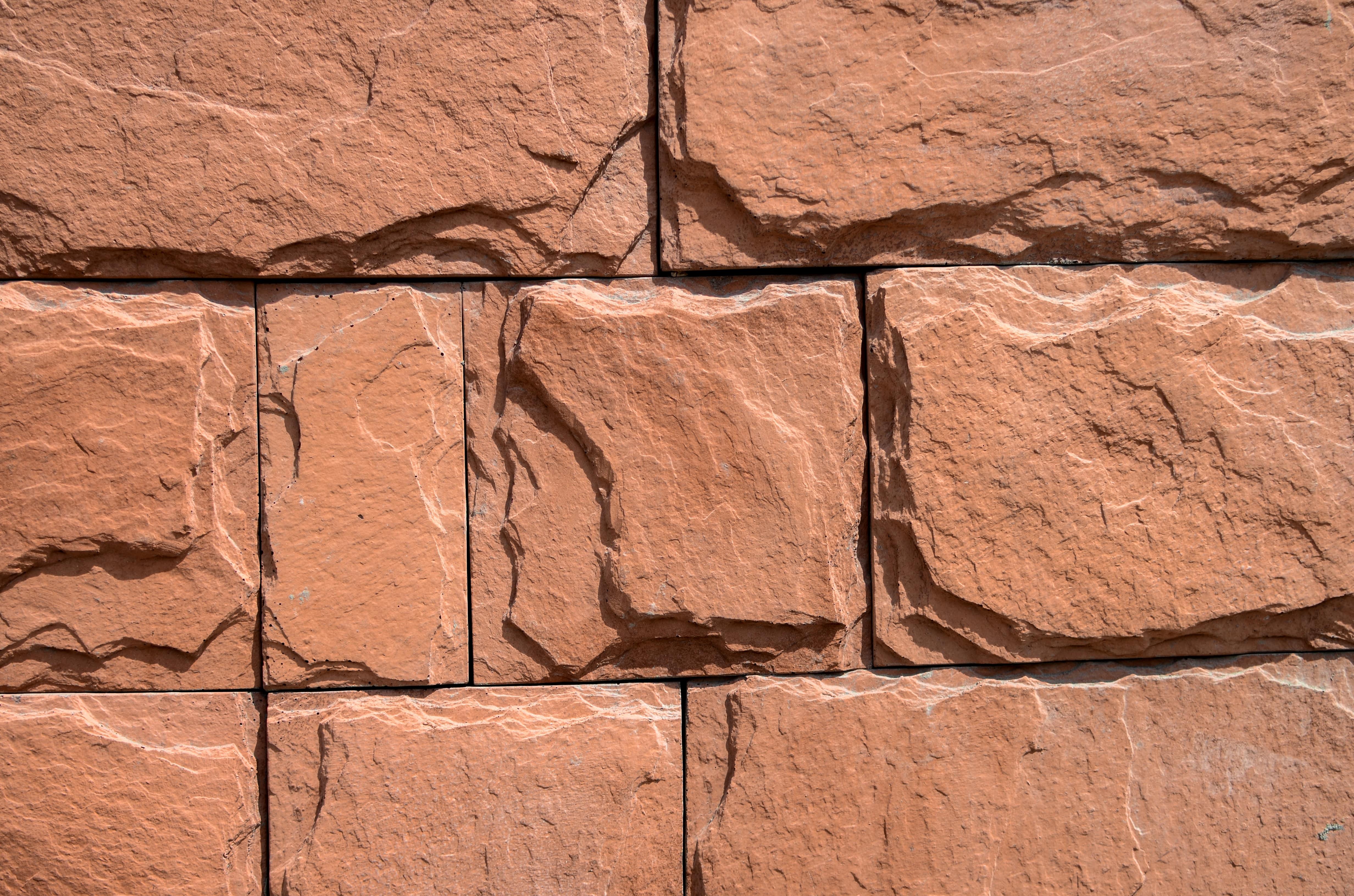 Золотой Мандарин облицовочный камень