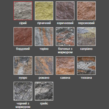 Блок декоративный бетонный (400х200х200) скол 1 стороны Золотой Мандарин