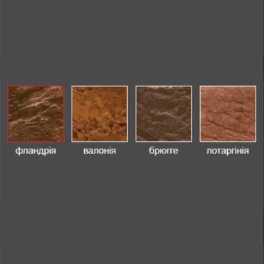 Облицювальний камінь Бельгійськ кирпич кольори