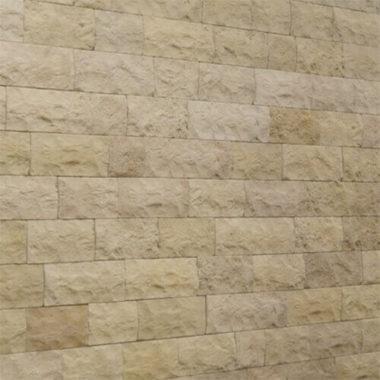 Облицовочный камень Травертин Золотой Мандарин
