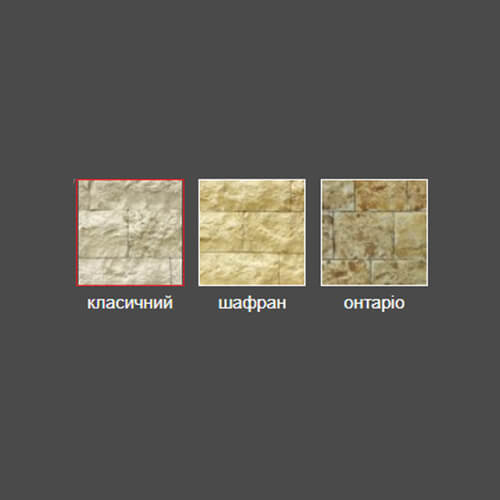 """Облицовочный камень Травертин """"Скала"""" Золотой Мандарин"""