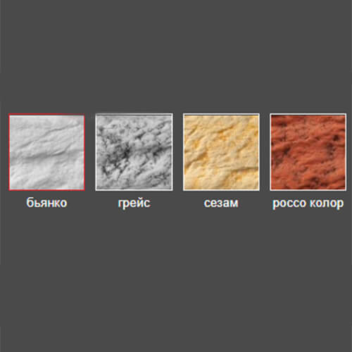 Облицовочный камень Классик Золотой Мандарин
