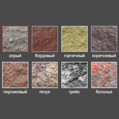 Блок декоративный бетонный (300х100х100) варианты цветов