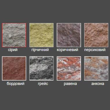 Блок декоративний (400х200х150) для забору кольори
