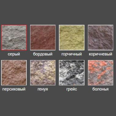 Блок декоративный бетонный для столба (300х300х100) варианты цветов